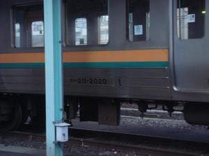 Dsc02456
